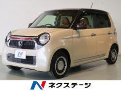 N-ONE セレクト ツアラーの中古車画像