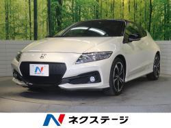 ホンダ CR-Z 中古車画像