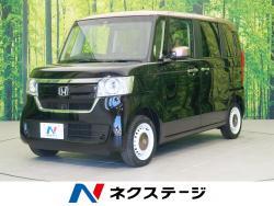 ホンダ N-BOX 中古車画像