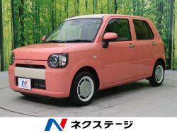 ミラトコット G SAⅢ 届出済未使用車 LEDヘッド シートヒーターの中古車