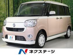 ムーヴキャンバス Xメイクアップリミテッド SAⅢ 届出済未使用車の中古車