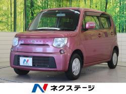 MRワゴン Xの中古車画像