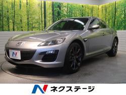 マツダ RX-8 中古車画像