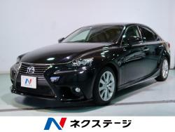 IS IS200tの中古車画像