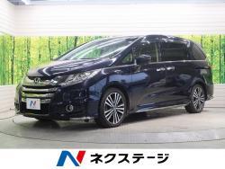 オデッセイ アブソルート・EXの中古車画像