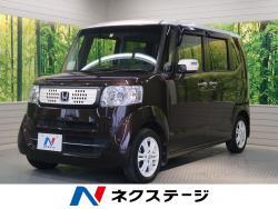 N-BOX 2トーンカラースタイル G・Lパッケージ 純正ナビ 禁煙車の中古車