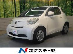 トヨタ iQ 中古車画像