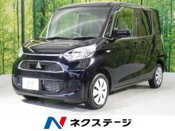 三菱 eKスペース 中古車画像