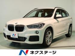 BMW X1 中古車画像