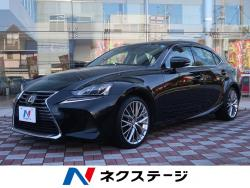 IS IS200t バージョンLの中古車画像