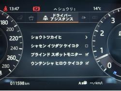 レンジローバーヴェラール SE 380PSの画像3