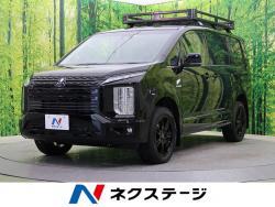 デリカD:5 オールブラックスエディション 4WD コンプリートPKGの中古車