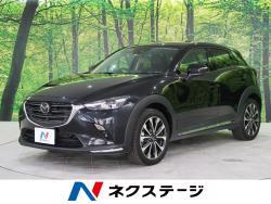 マツダ CX-3 中古車画像
