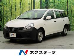 日産 NV150AD 中古車画像