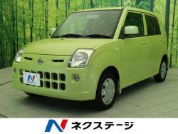 日産 ピノ 中古車画像