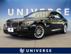 BMW 7シリーズ 中古車画像