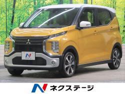 三菱 eKクロス 中古車画像