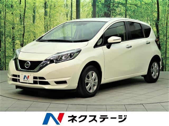 日産 ノート X DIG-S 2.7万Km (福島県)[638]の中古車詳細