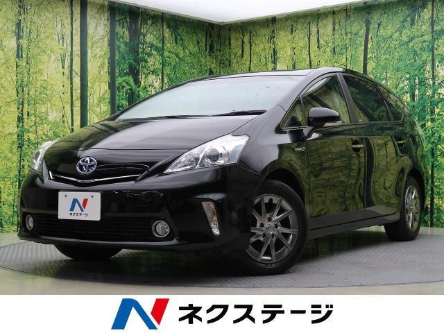 トヨタ プリウスα S チューン ブラック 5.6万Km (愛知県)[644]の中古車詳細