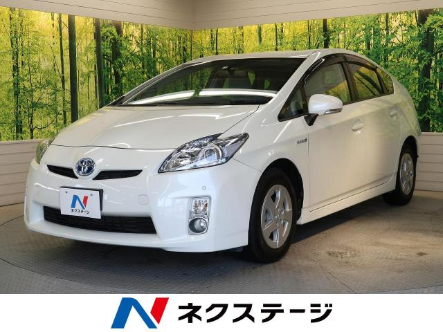 トヨタ プリウス S 1.9万Km (栃木県)[573]の中古車詳細