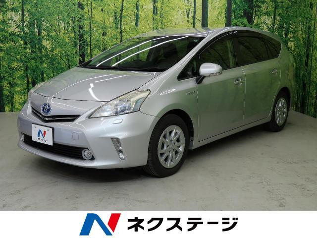 トヨタ プリウスα G 2.6万Km (福島県)[829]の中古車詳細