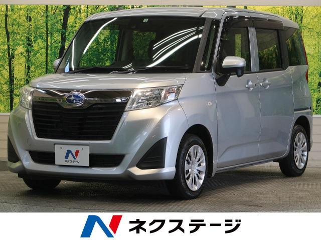 スバル ジャスティ L スマートアシスト 1.9万Km (熊本県)[152]の中古車詳細