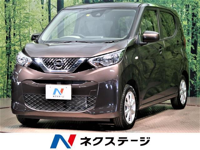 日産 デイズ X 20Km (福岡県)[430]の中古車詳細