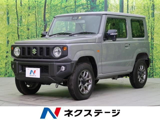 スズキ ジムニー XC 0.3万Km (新潟県)[341]の中古車詳細