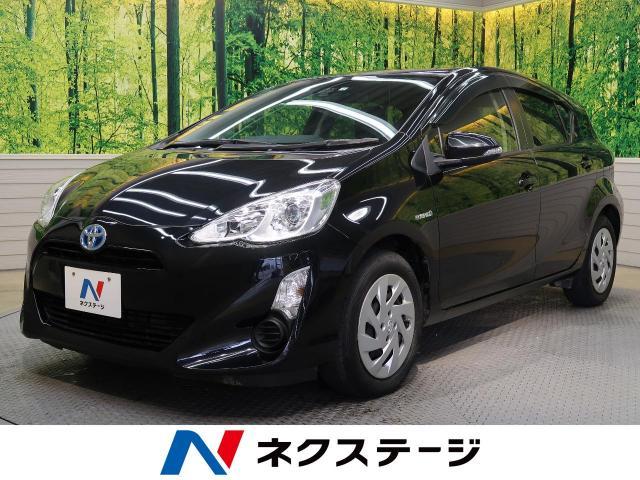 トヨタ アクア S 4.3万Km (岐阜県)[665]の中古車詳細