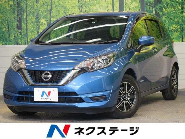 日産 ノート e-パワー X 2.8万Km (福岡県)[465]の中古車詳細