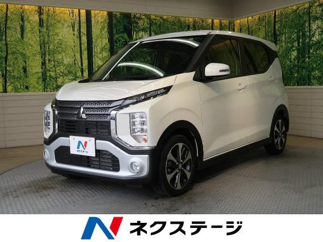 三菱 eKクロス T 0.7万Km (岐阜県)[706]の中古車詳細