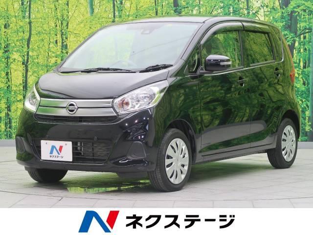 日産 デイズ X 0.9万Km (福岡県)[381]の中古車詳細