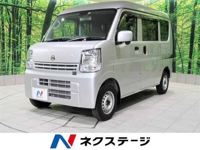 日産 NV100クリッパーバン DX GLエマージェンシーブレーキパッケージ 0.3万Km (高知県)[096]の中古車詳細