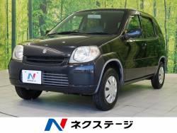 Keiの中古車