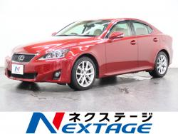 IS IS250 バージョンLの中古車画像
