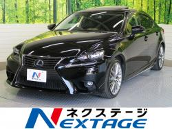 IS IS300h バージョンLの中古車画像
