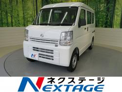 日産 NV100クリッパーバン 中古車画像