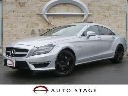 CLSクラス CLS63 AMGの中古車画像