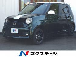 ホンダ N-ONE 中古車画像